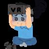 先日、PUBGしている時に激しい3D酔いに襲われた話-3D酔いとは何か?克服出来るのだろうか?-