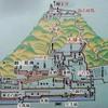 日本100名城(63)