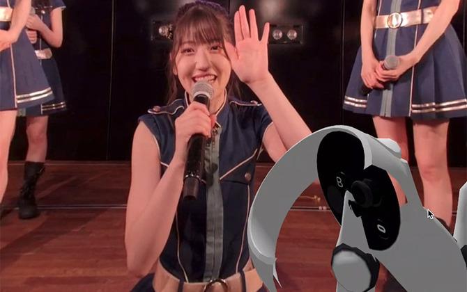 キャンセル待ち… でも、ライブもメンバーとの会話も楽しめる! AKB48劇場 VR体験コーナーがたまらない!