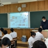 静岡県立掛川西高等学校 授業レポート No.3(2021年7月15日)