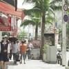 沖縄地方が梅雨明け