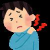 肩こりからくる頭痛にはピップ マグネループが効果抜群