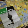 GMT「Labyrinth」AAR