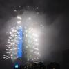 2019年年越しカウントダウンイベントで台北101の花火を見てきた