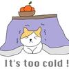 冬の部屋を快適にするあったかグッズ9点!おすすめ防寒グッズを紹介するよ【寒さ対策】