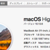 MacBook Air Late 2010でHigh Sierraはどれくらい使えるか