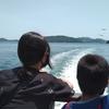 鳥羽旅行記④ 〜2021ゴールデンウィーク イルカ島散策と帰宅編〜