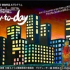 title〜04 『day-to-day』