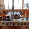 展示イベントのお知らせ【岩城図書館】