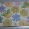 七十二候 橘始めて黄なり