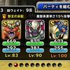 level.803【ウェイト100】第131回闘技場ランキングバトル5日目&フレイムドック試し撃ち