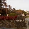 兵庫県の加古川市でおすすめの公園