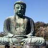鎌倉の大仏を見に行ってきました。