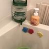 お風呂でおすすめのおもちゃ(ダイソー400円商品)