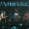 My Hair is Badおすすめ曲を並べてみた11選【動画あり】