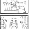 プールにて その②(1歳1か月)