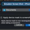 知っているとiOSアプリ開発で役立つかもしれないTips