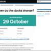 時間が1時間戻る?。英国サマータイム、10月最後の日曜日に終了。