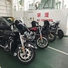 さぁこれから第②初ハーレー・バイク・ツーリング(大阪~鹿児島~熊本~大分~愛媛~広島~岡山~姫路~大阪)1200kmの旅