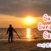 イカを探しに砂浜に行ったら、夕日がめちゃ綺麗で、誕生日おめでとうございます