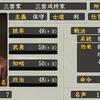 歴史人物語り#86 甲賀五十三家の三雲氏は瓶割り柴田の由来にちょっと絡んでいたり六角六宿老でもあり猿飛佐助のモデルの人もいたりで意外とネタが豊富