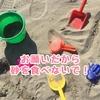 砂を食べるのを止めさせたい【発達がゆっくりな子と問題行動】