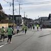 第14回 かさま陶芸の里ハーフマラソン
