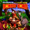 スーファミやろうぜ!スーパードンキーコングは任天堂を代表する名作アクションゲーム!グラフィックとBGMを堪能しながら冒険だ!
