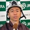 ダイワキャグニー北村宏騎手|日本ダービー共同会見
