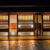 ○京都に馴染もう活動-都ライト 京都らしい町家の灯り-