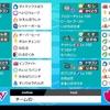 【s16 最終91位 2043】 急襲ムゲンビースト
