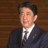 日米同盟とインド太平洋戦略<安倍総理談話2020.9.11>