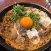 吉野家『月見牛とじ御膳』卵を3個も使っただと⁉️中性脂肪爆上げ間違いなし‼️しかし美味いので食べるしかあるまい‼️