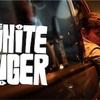 映画『ザ・ホワイトタイガー』(Netflix)感想 - 混沌としたインド社会を垣間見る。