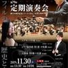 【演奏会告知】コンチェルトを弾きます!!!