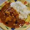 豆と鶏肉のカリー