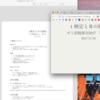 R Markdown スライドとPDF 文章(日本語含む)作成メモ