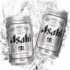 「アサヒスーパードライ」の缶の上部のデコボコが無くなってしまった理由