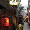 【高知グルメ】おびや町小路の炭火焼き「関羽」で茹でタンとハツステーキ!
