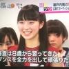 マジ?ひょっとして乃木坂、欅坂の最大のライバルってSTU48になるんじゃね?