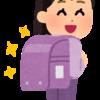 【プロレスリングZERO1、児童養護施設の子供達にランドセルを寄贈】#162