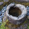 竹根石手水鉢。