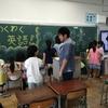 父の日を祝おう!! 〜2015年度1学期 第4回 ワクワク英語教室