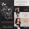 【観劇レポ】ミュージカル『インタビュー』(인터뷰, Interview) @ Dream Art Center, Seoul《2018.8.25ソワレ》