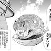 【グルメ漫画?】ゴールデンカムイに登場する料理を紹介する!!