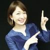 「ゴッドタン」の松丸友紀アナウンサーがママライフを告白!