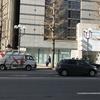 ソニーストア札幌がオープン。