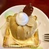 浜幸のケーキ