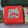【ルピシア】キャロル CAROL &くるみチョコレート