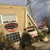 『蝦夷』味噌味のスープと多彩なトッピングが楽しめる北海道東川町のラーメン屋さん